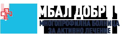 МБАЛ Добрич
